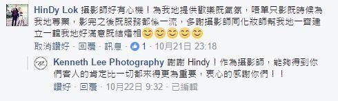 Wedding_Photographer_Testimonial_Facebook