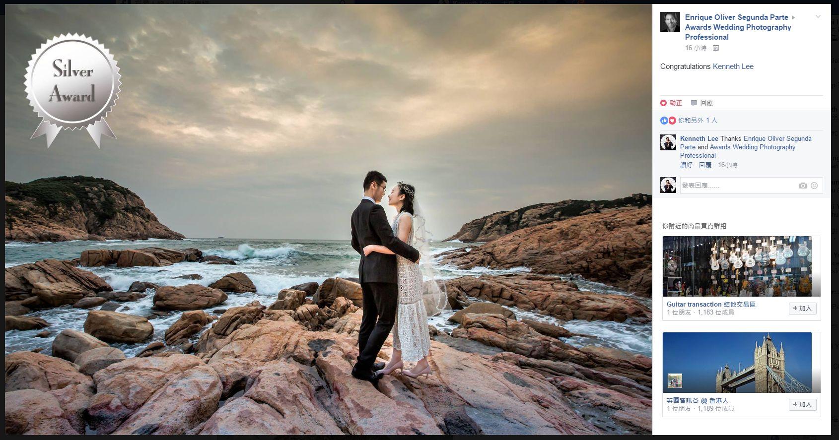 Shek_O_Wedding_Day