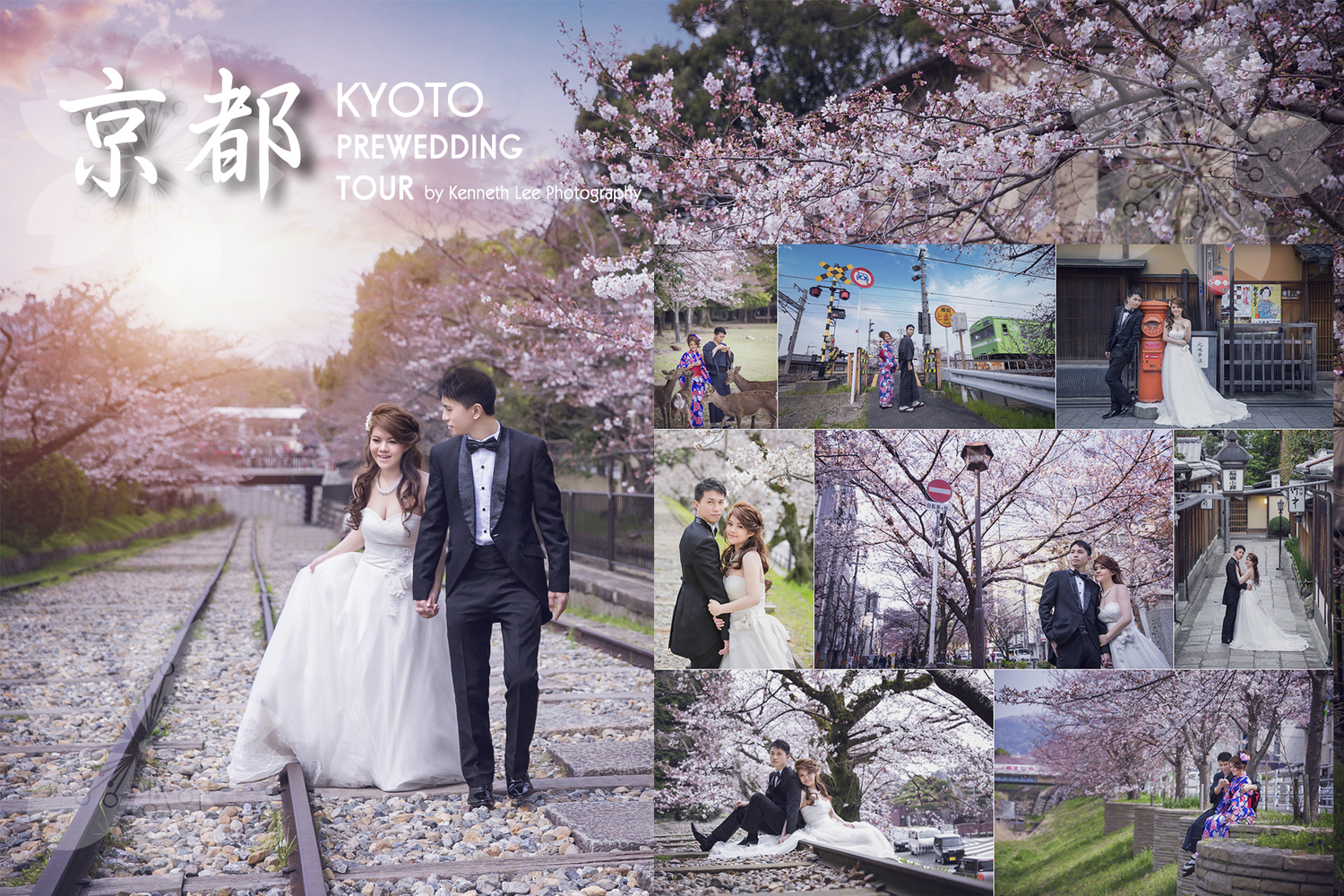 Kyoto_Prewedding_Engagement_Wedding_Photo.jpg