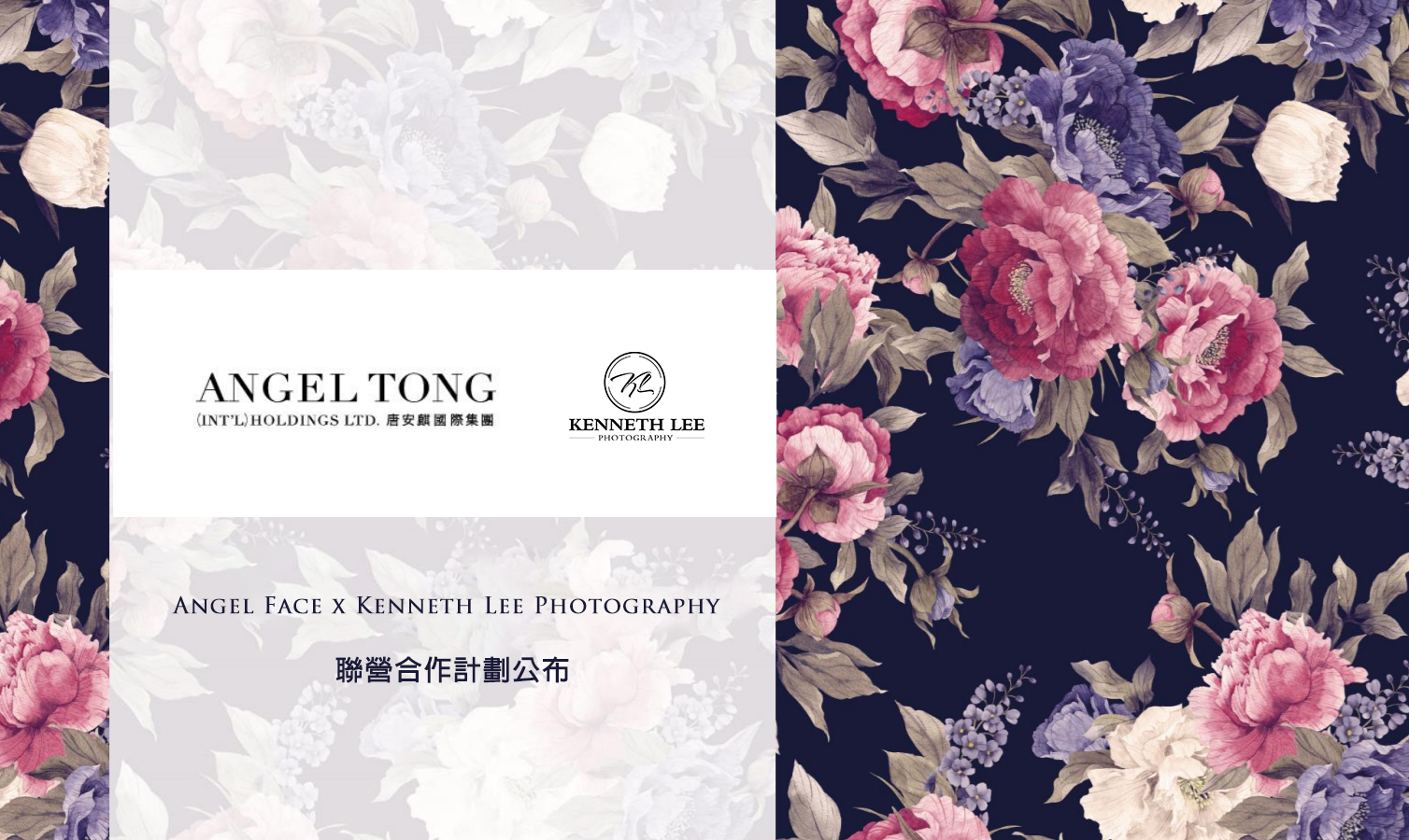 angel_face_angel_tong_promotion_coupon