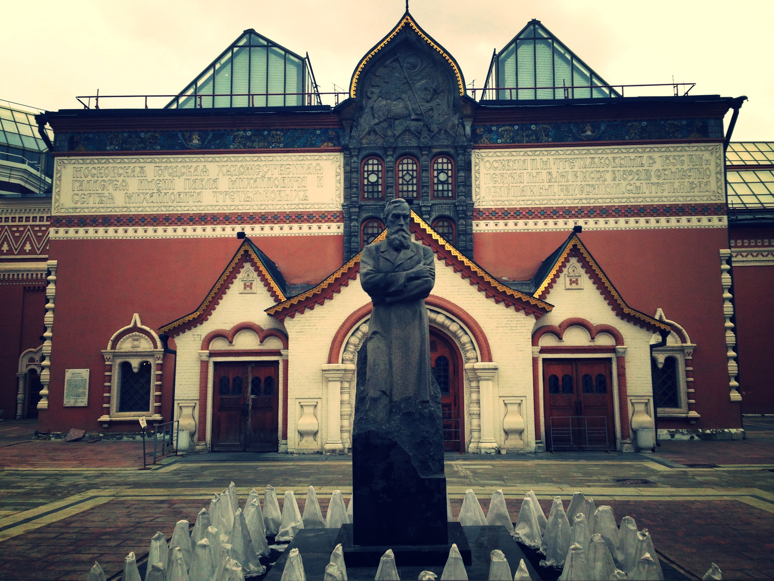 State Tretyakov Gallery in Moscow, Russia