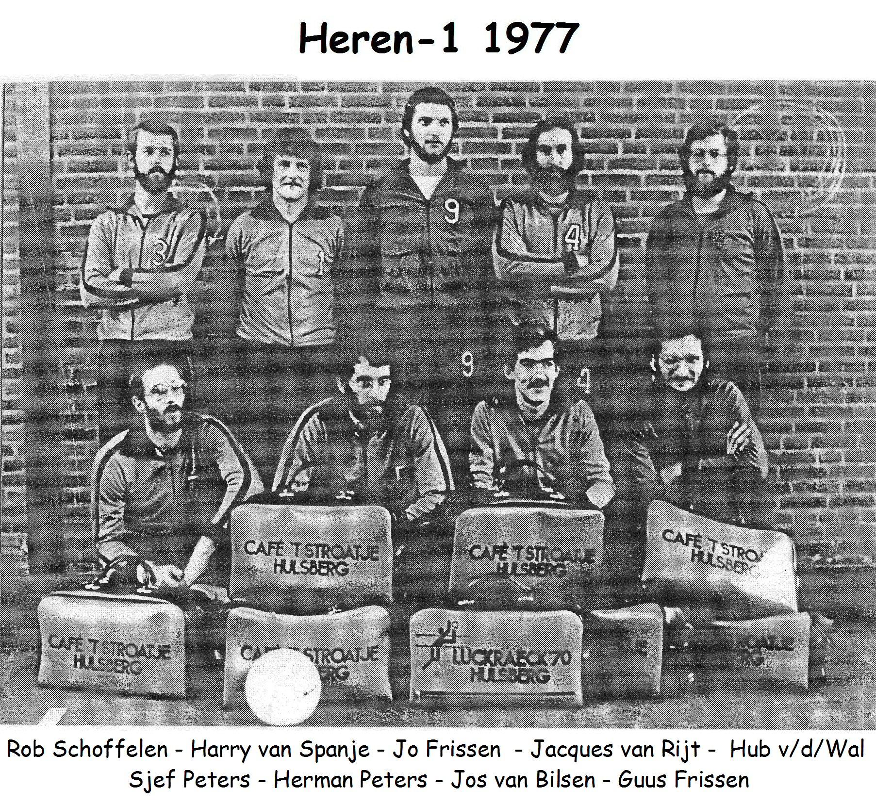Heren-1 1977.jpg