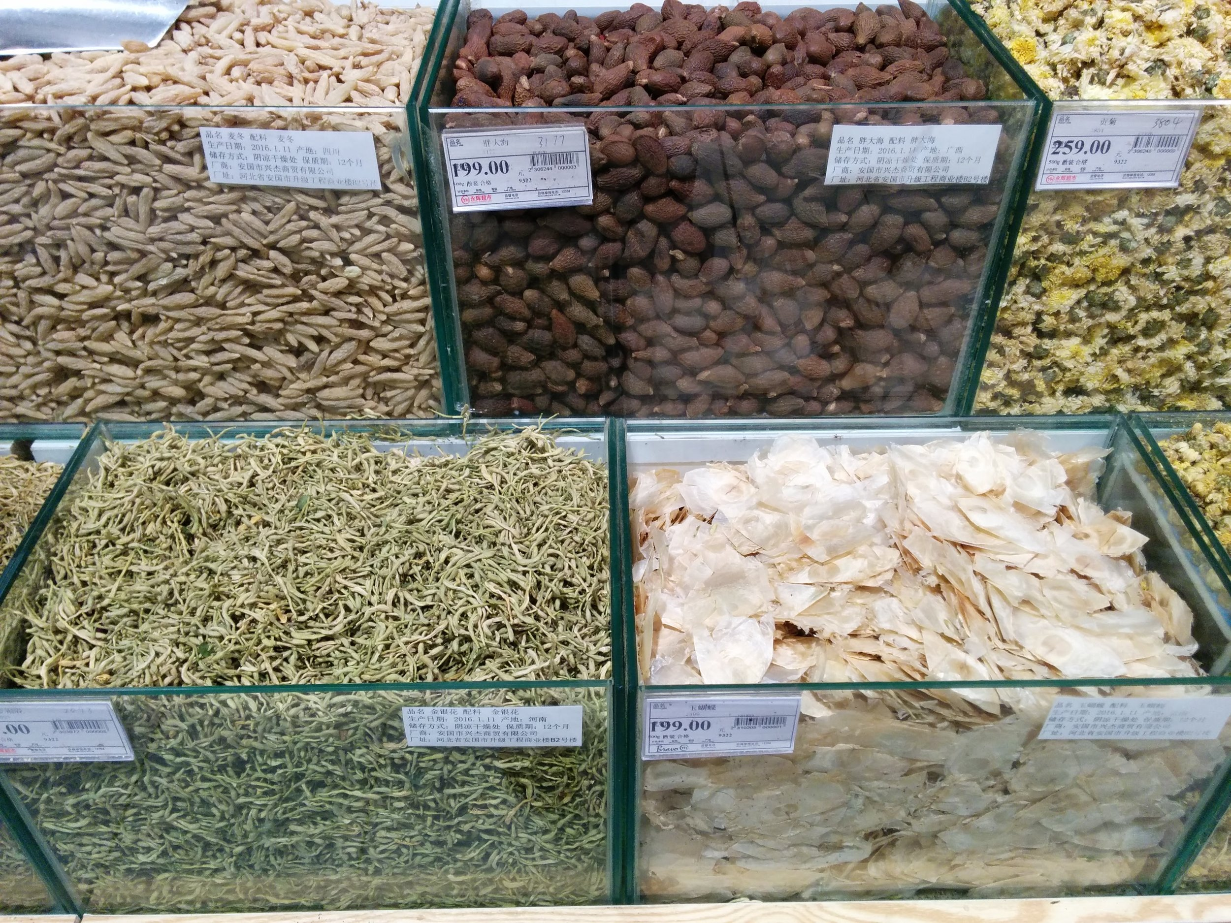 Chinese herbs (Mai Men Dong 麥門冬, Pang Da Hai 胖大海, Ju Hua 菊花, Jin Yin Hua 金银花, Yu Mu Die 玉蝴蝶) in Beijing supermarket