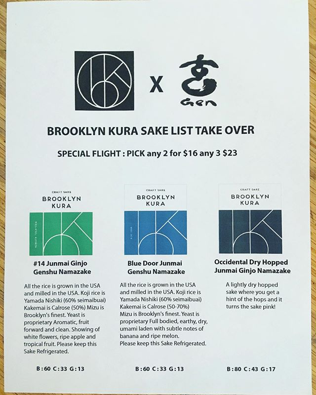 @brooklynkura will take over @gen.brooklyn  Tonight!!!5:30-11PM. . . . . #tonight #brooklyn #sake #JapaneseRestaurant #Japanese #izakaya #brooklynkura #omakase #takeover #onenightonly #event #tonight #brooklyn #ProspectHeights #CrownHeights #ProCro #bestfood #japanesefood #event #special #sakeflight #NewYork #Kanpai #ForSakeLovers #日本酒