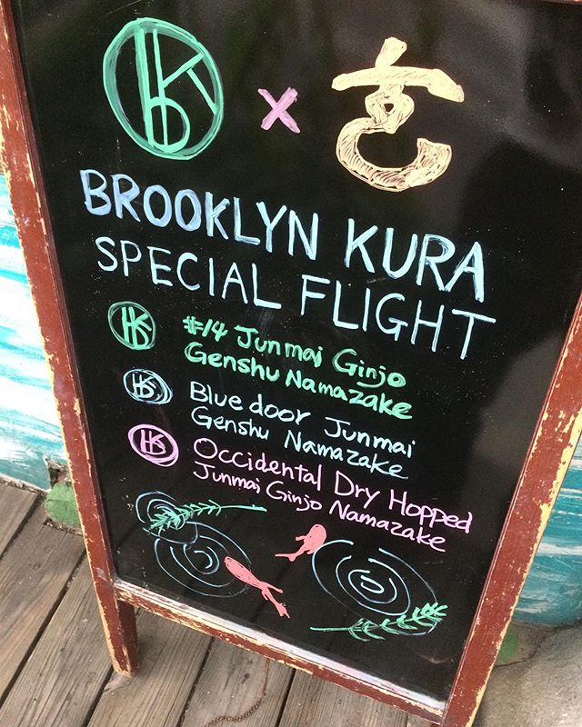 Info — Gen Japanese - Brooklyn