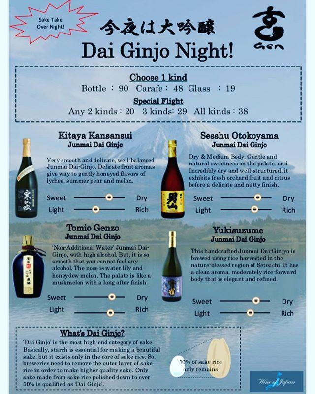 明日は大吟醸! Let's Daiginjo tomorrow! Sake List Take Over by Wine Of Japan! . . . #fridaynight ! @gen.brooklyn don't miss it❗️ #japan #sake #izakaya #omakase #takeover #onenightonly #event #日本酒 #jotosake #brooklyn #bestfood #japanesefood #event #special #sakeflight #newyork #food #friday #dinner #sakelover