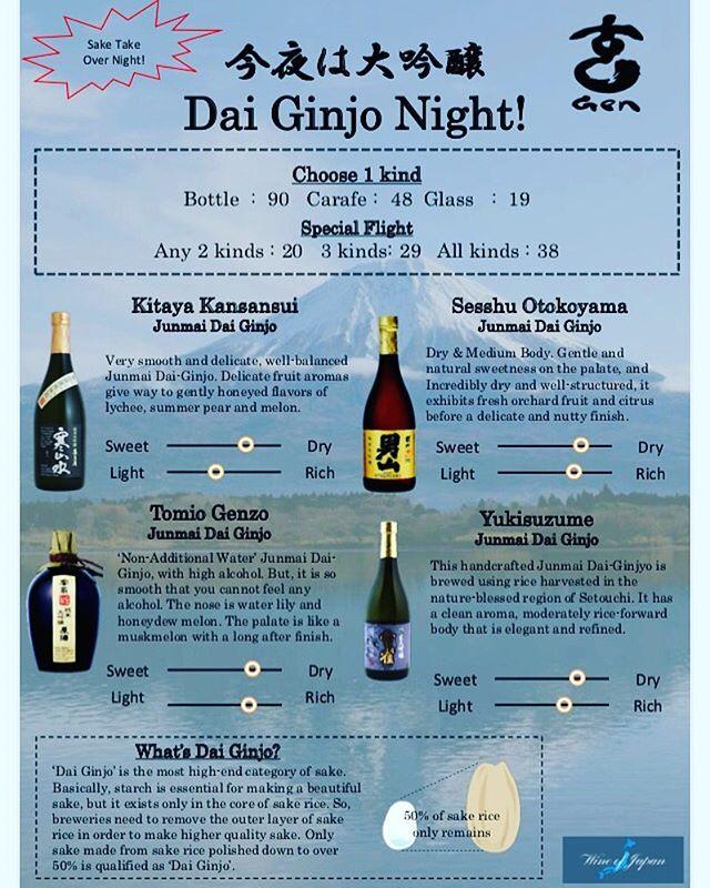 そう。今夜はあなたと大吟醸❤️@Let's Daiginjo Tonight ! Sake List Take Over by Wine Of Japan! . . . #fridaynight ! @gen.brooklyn don't miss it❗️ #japan #sake #izakaya #omakase #takeover #onenightonly #event #日本酒 #jotosake #brooklyn #bestfood #japanesefood #event #special #sakeflight #newyork #food #friday #dinner #sakelover
