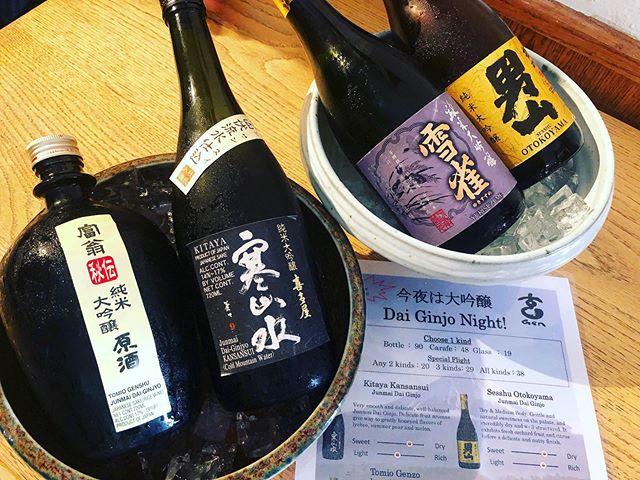 今夜は大吟醸!!! It's Genya's Dai Gunjo Night!  お待ちしております🍶 • 喜多屋 寒山水 • 摂州 男山 • 富扇 原酒 • 雪雀  #genbrooklyn #sakenifht #sake #japaneserestaurant #brooklyn #大吟醸酒