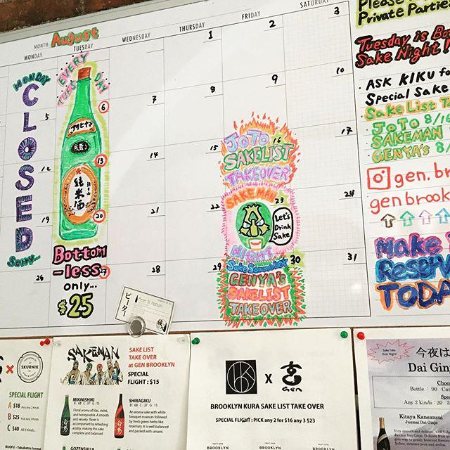 8月の玄はイベントがいっぱい💝 楽しみいっぱい😋 August has lot of events @gen.brooklyn don't miss them!!! . . . . #event #brooklyn #sake #JapaneseRestaurant #Japanese #izakaya #omakase #takeover #onenightonly #event #tonight #brooklyn #ProspectHeights #CrownHeights #ProCro #bestfood #japanesefood #sakeevent #special #sakeflight #NewYork #Kanpai #ForSakeLovers #日本酒 #日本酒好き