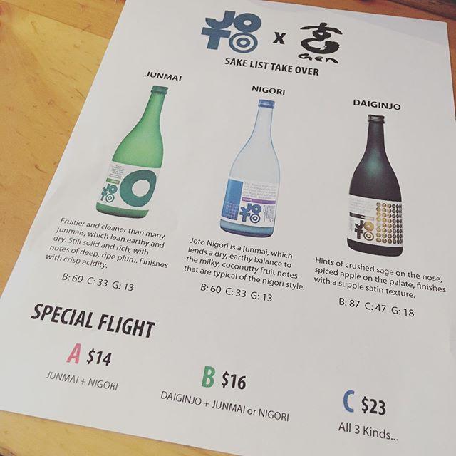 #fridaynight ! Sake list take over by @jotosake @gen.brooklyn don't miss it❗️ #japan #sake #izakaya #omakase #takeover #onenightonly #event #tonight #jotosake #brooklyn #bestfood #japanesefood #event #special #sakeflight #newyork #food #friday #dinner