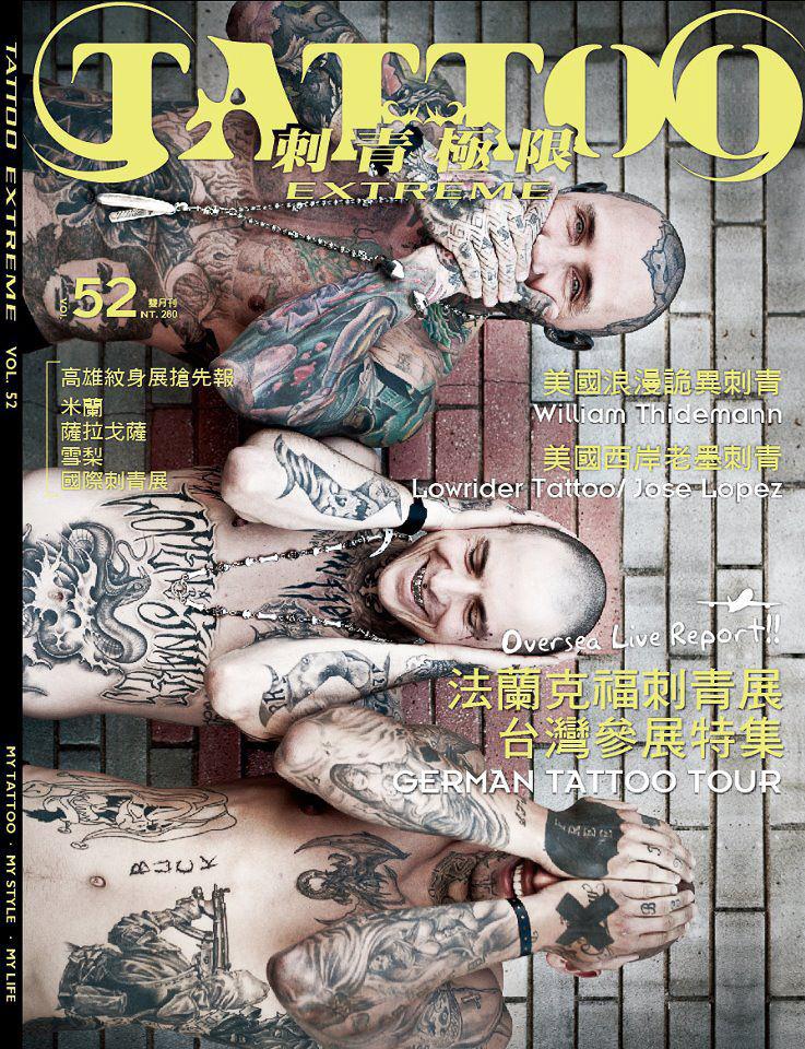 tattoo-extreme52.jpg