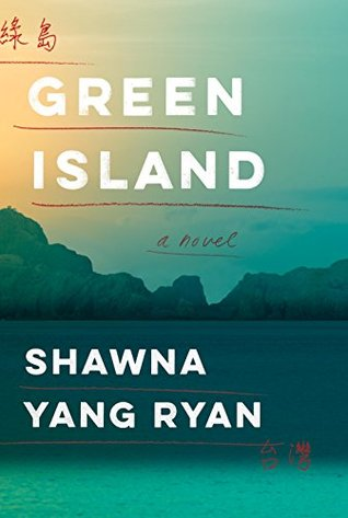 Green-Island_Book-Cover.jpg