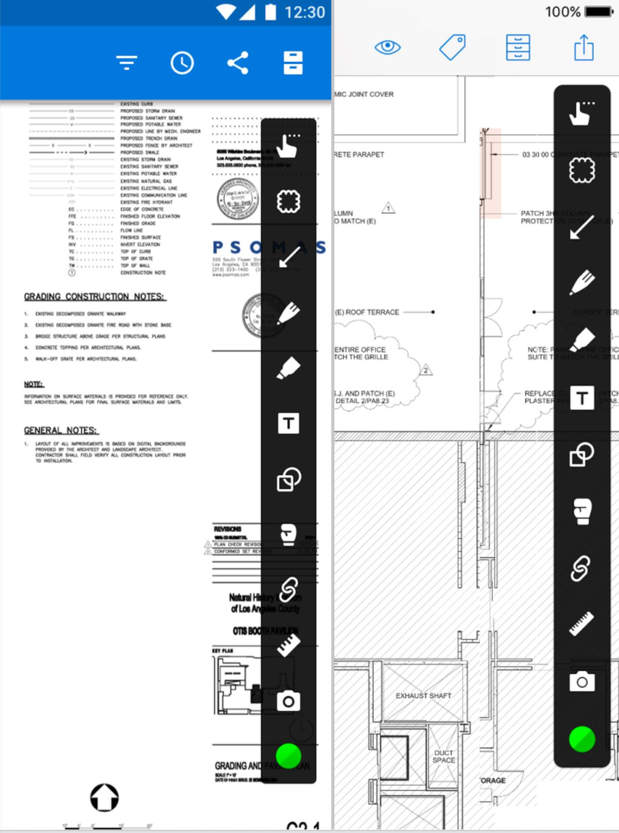 toolbar_2.png