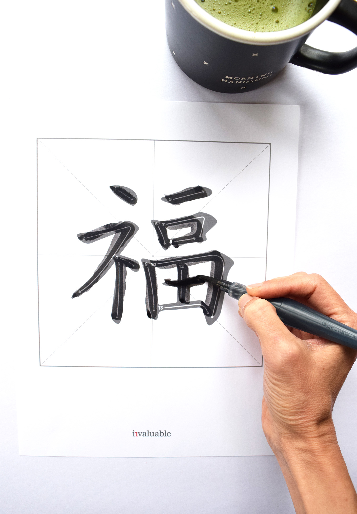 chinese_caligraphy_1.jpg