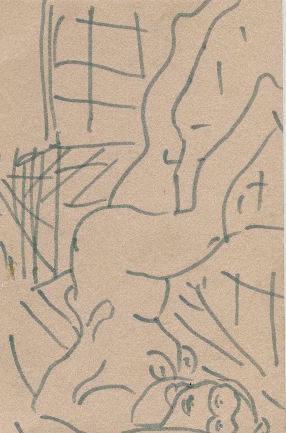 When We First Met ii   Pen on paper  12.5 x 8.5 cm