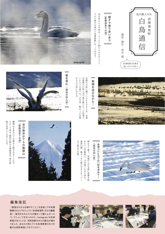 新聞_3.jpg