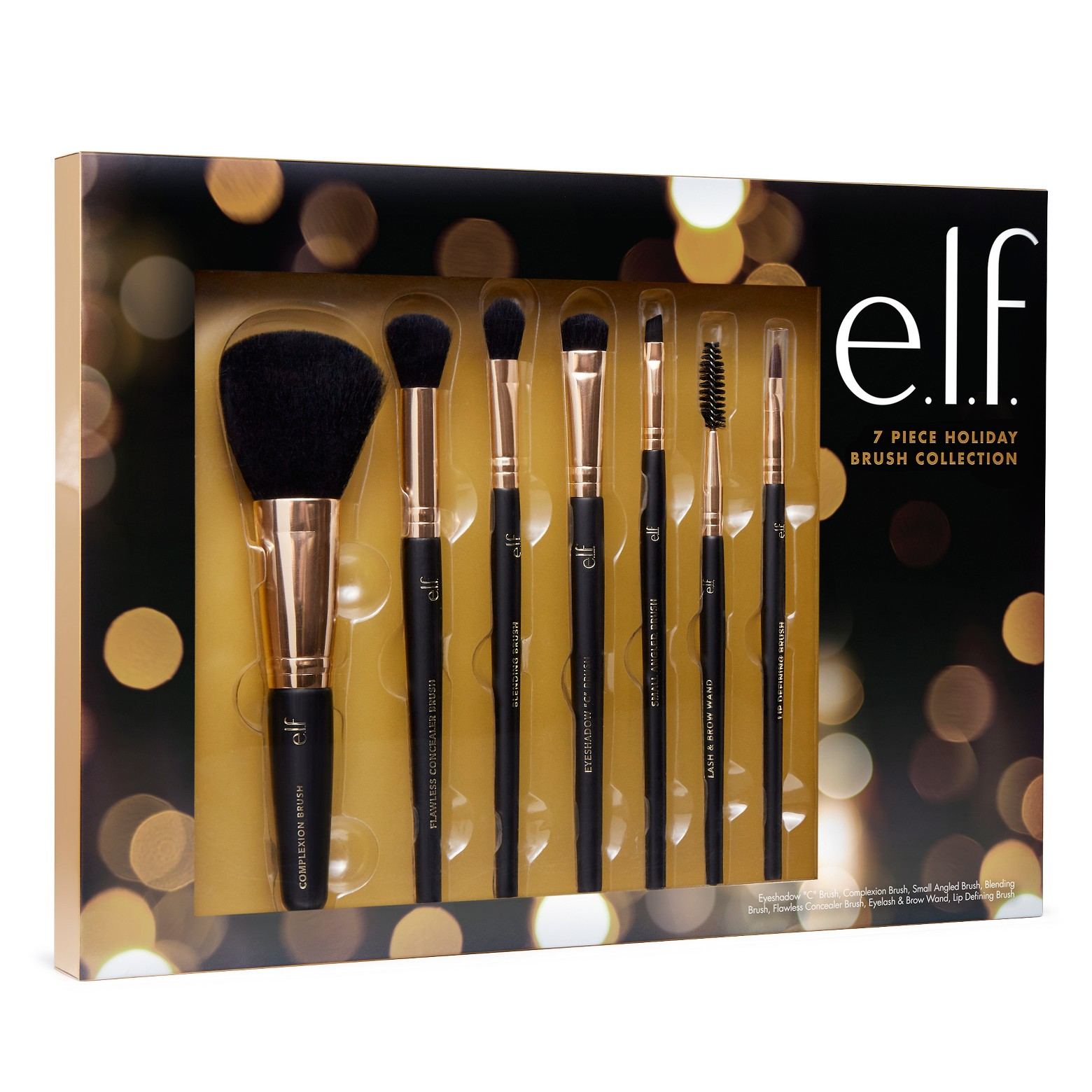 e.l.f. cosmetics holiday brush set