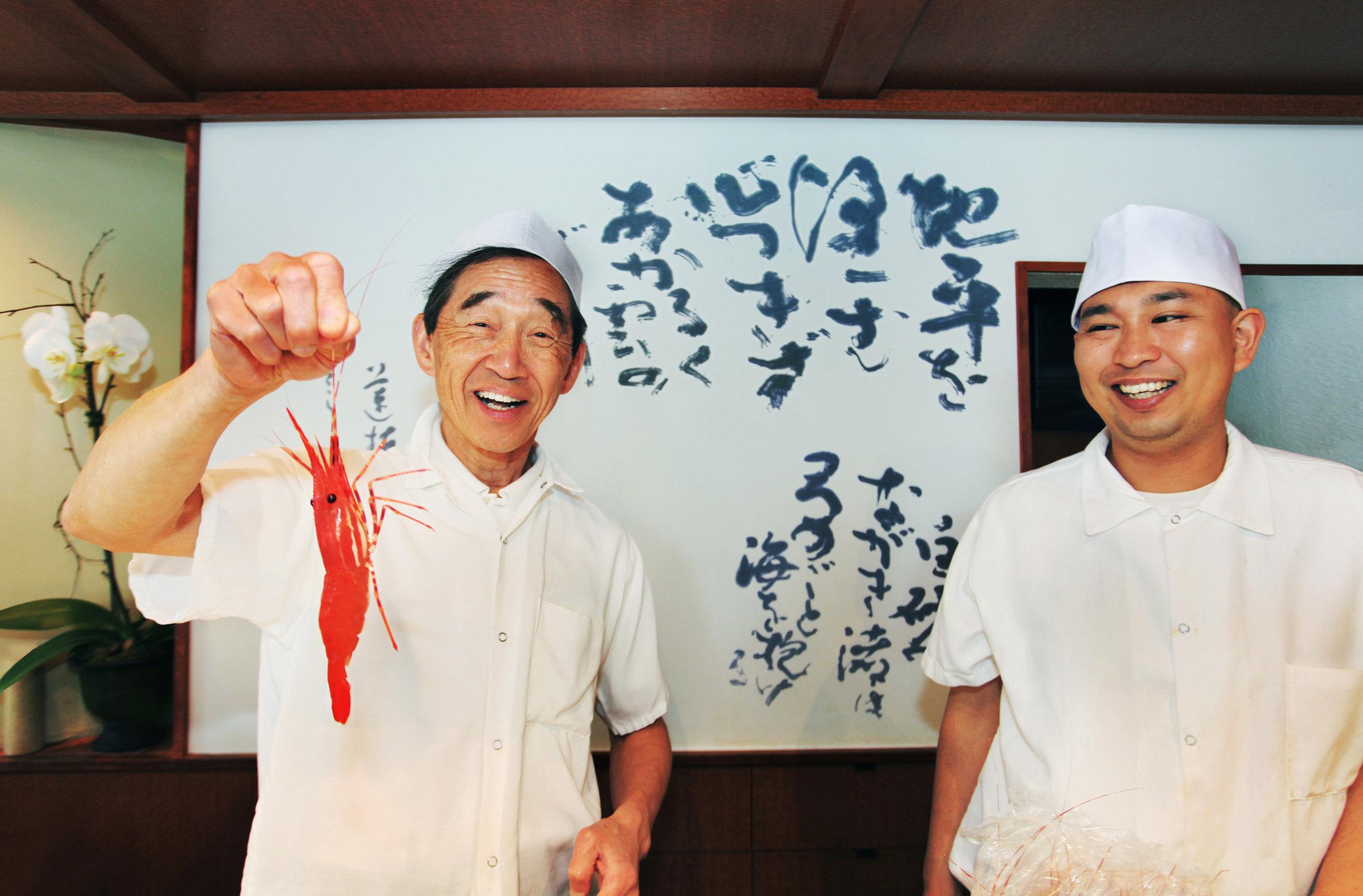 Read about Seattle sushi hero >>>  Shiro Kashiba