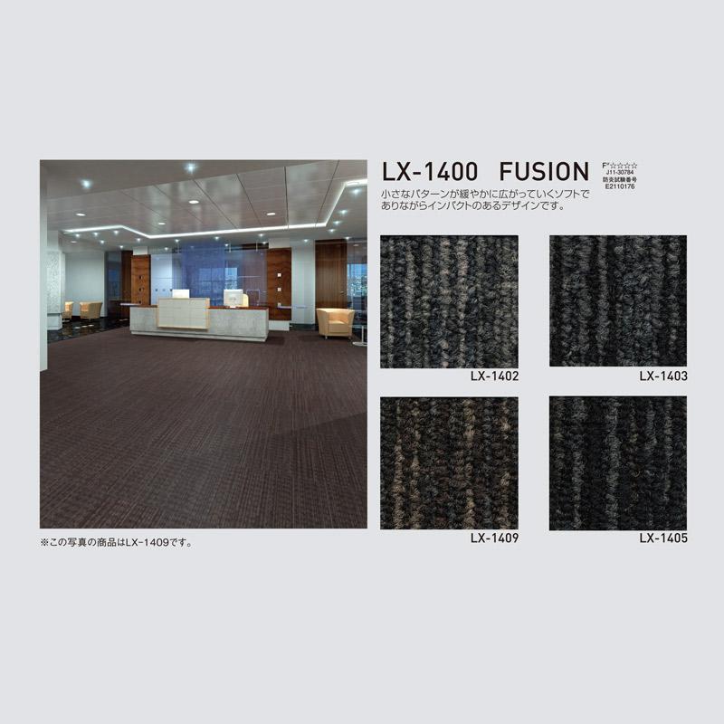 LX-1400 樣本