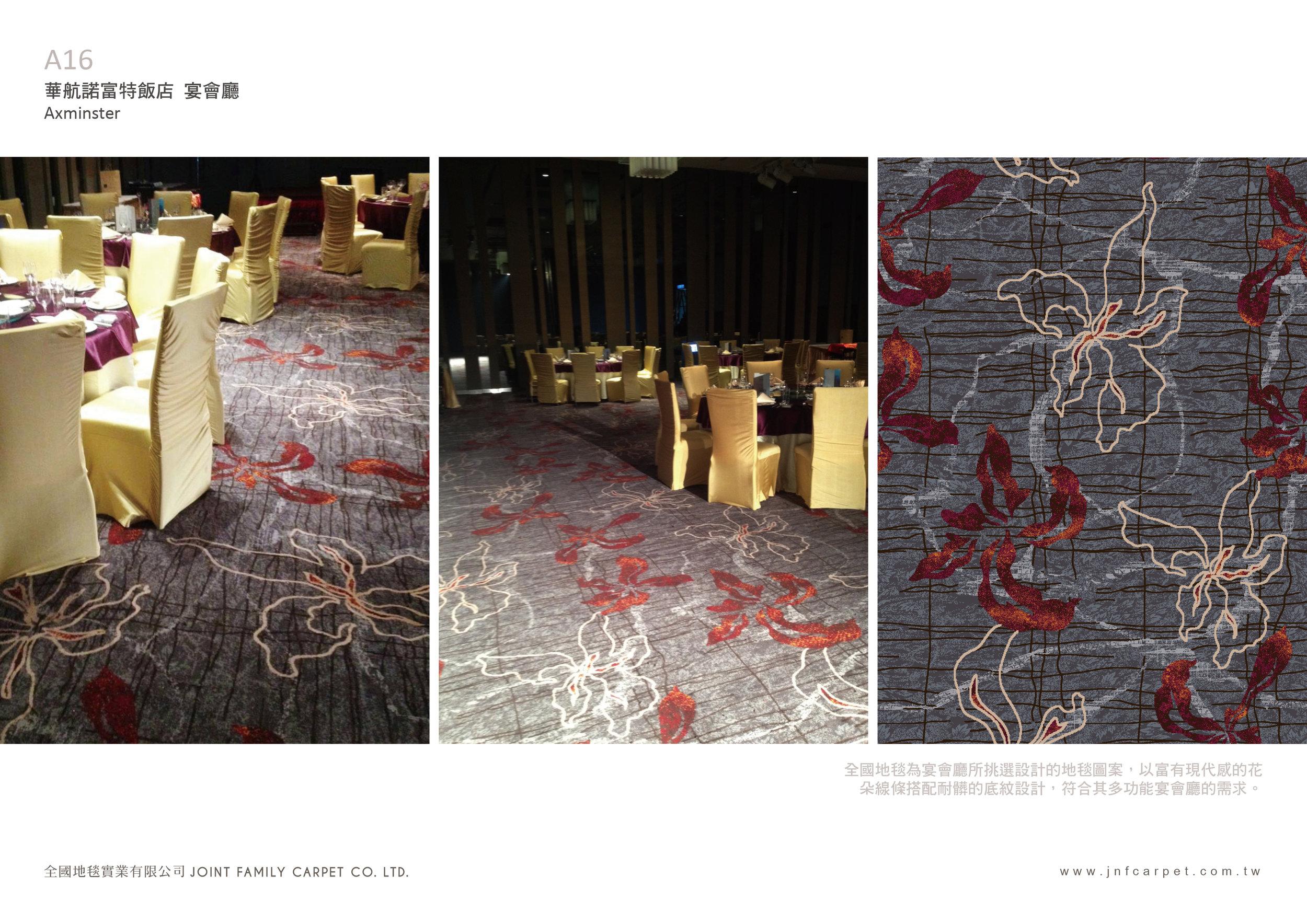 華航諾富特飯店 宴會廳