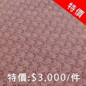 半手工壓克力毯  人造纖維 200 x 230 cm 特價: 3,000元 (原價: 18,500元) *不含送貨運費,售完為止。