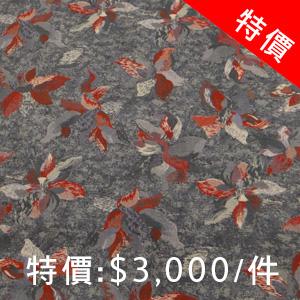 機織羊毛毯  國產羊毛 200 x 290 cm 特價: 3,000元 (原價: 25,000元) *不含送貨運費,售完為止。