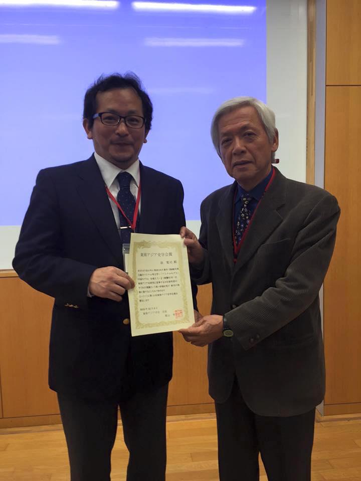 Dr. Tawara receiving his award