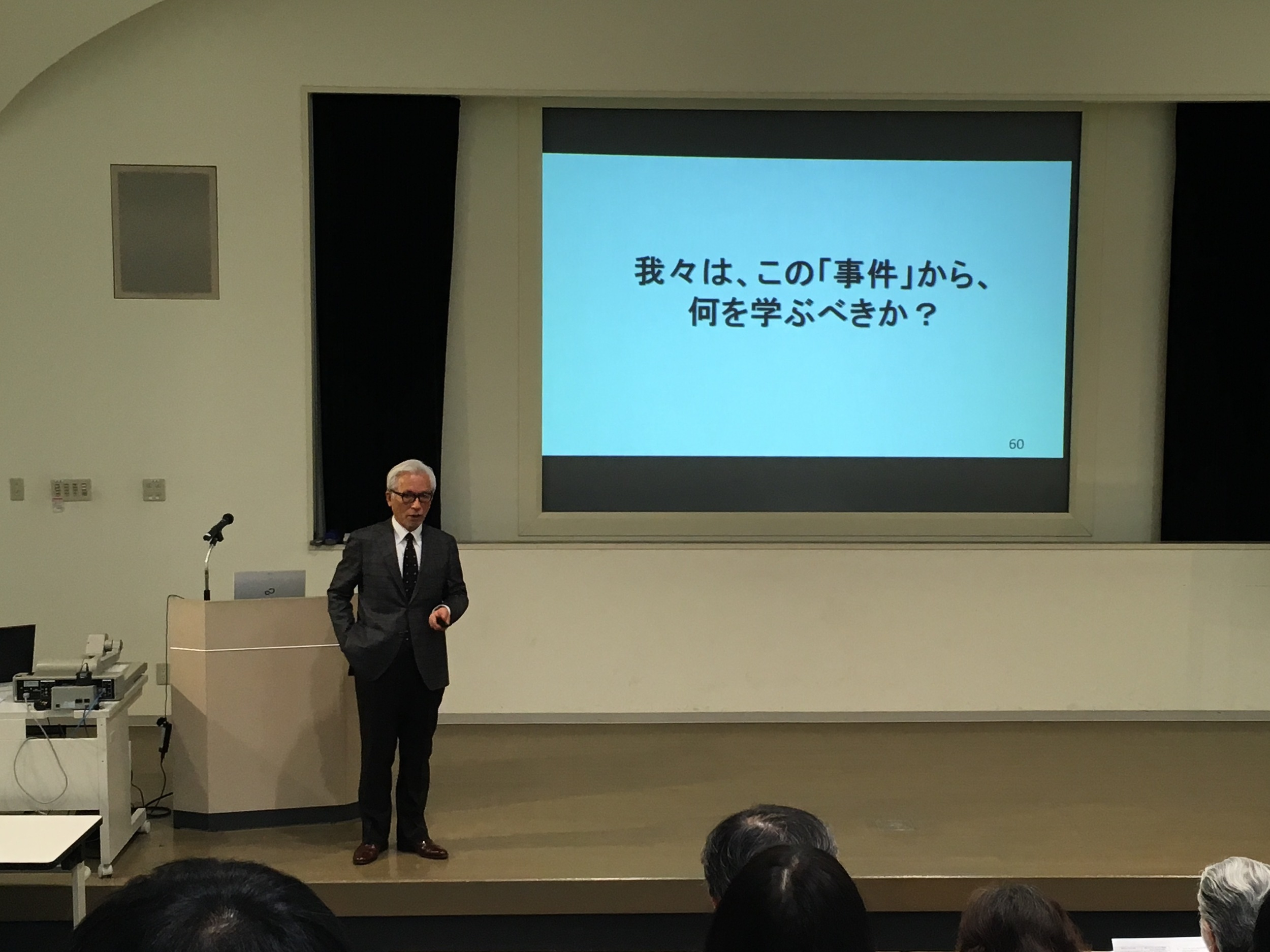 Prof Antoku Final Lecture