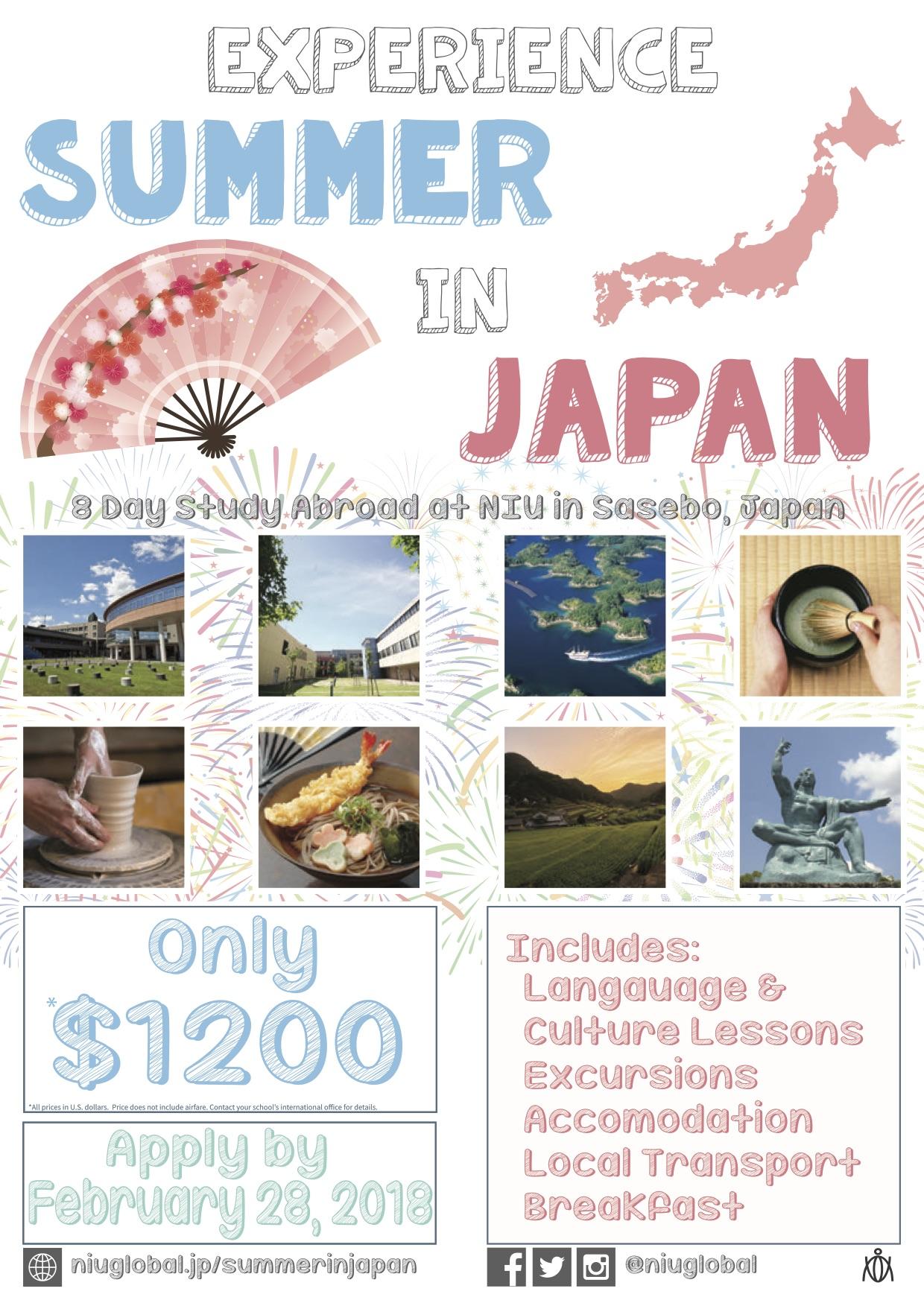2018 Summer in Japan.jpg