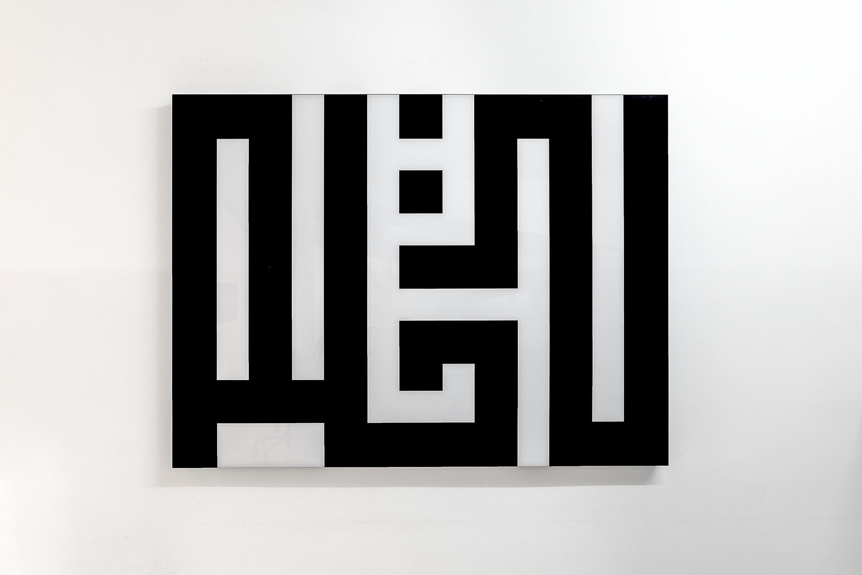 LeHoulm (I have a Dream, Arabic), 2003-2017, diasec, 110x150 cm