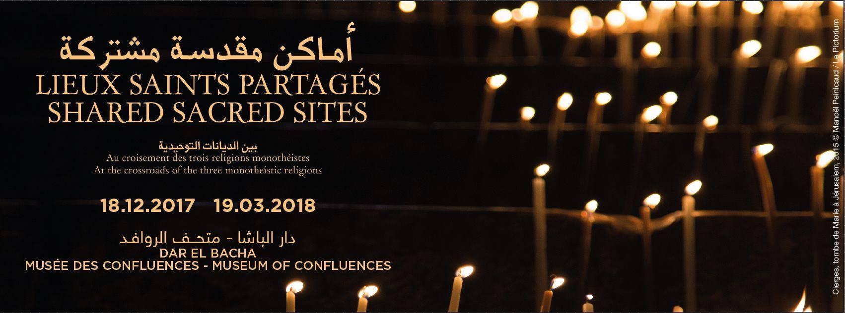 Mehdi-Georges+Lahlou+-+Lieux+Saints+Partagés+-+Musée+des+Confluences+Marrakech.jpg