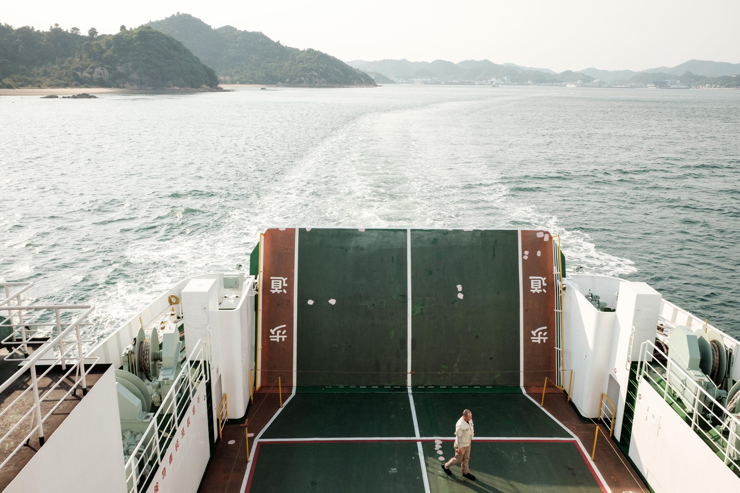 Ferry to Naoshima (I)