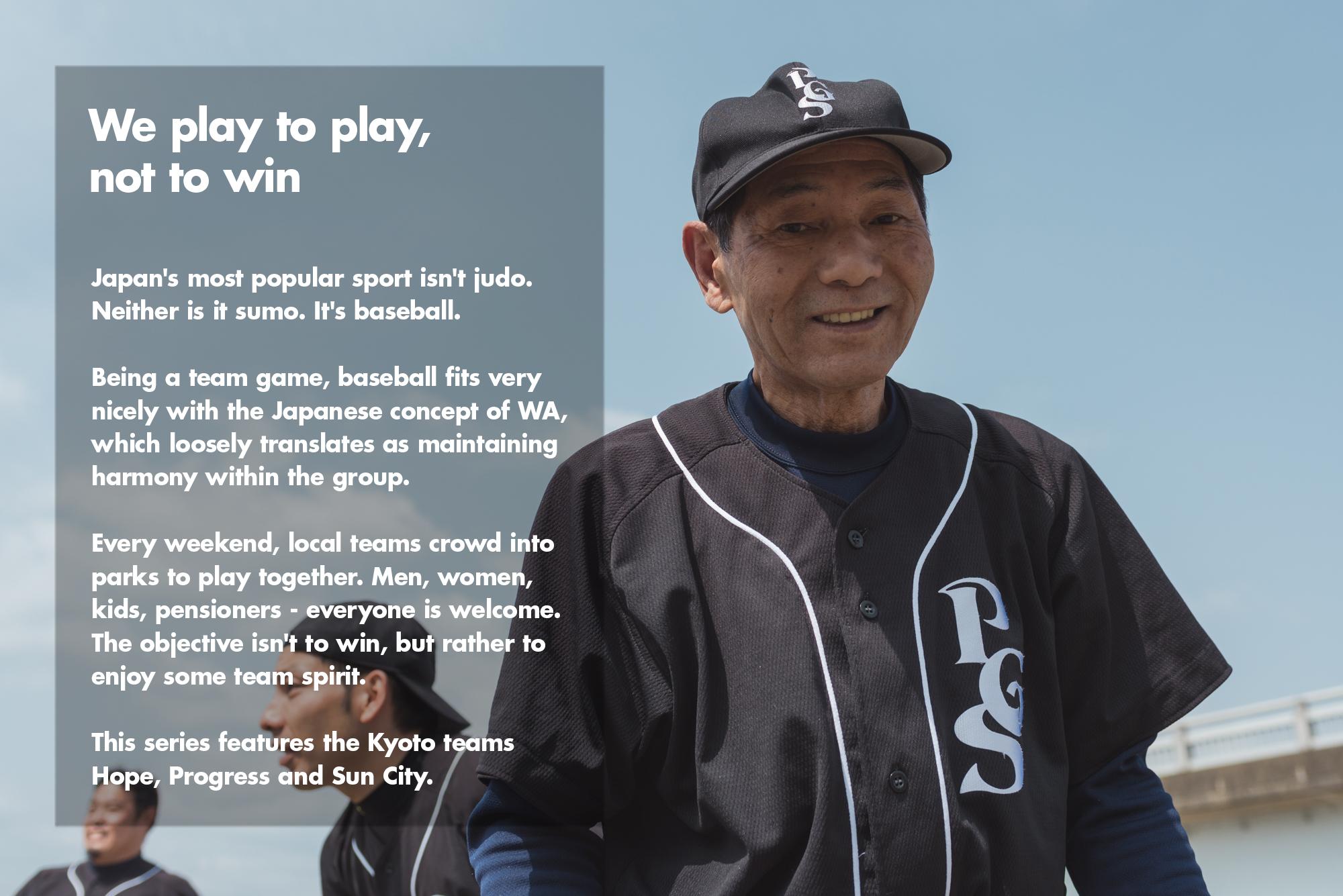 baseball_2000px.jpg