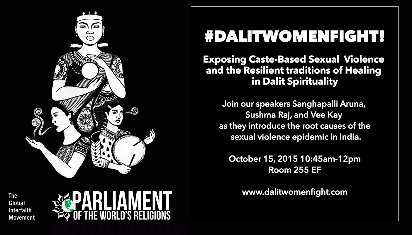 dalitmahilashaktiparliament.jpg