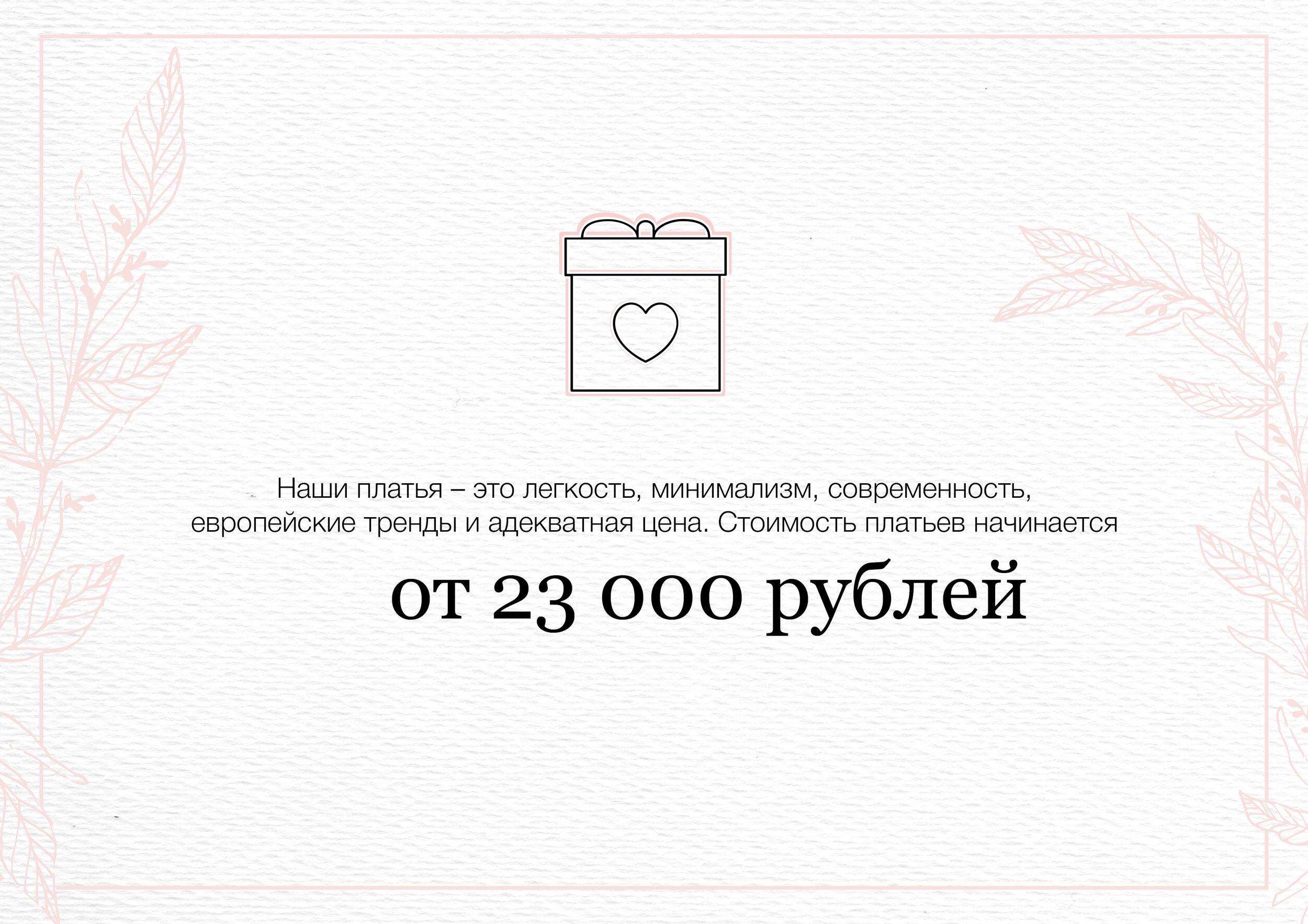 12.2.jpg