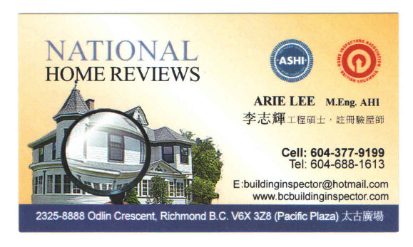 National Home Reviews