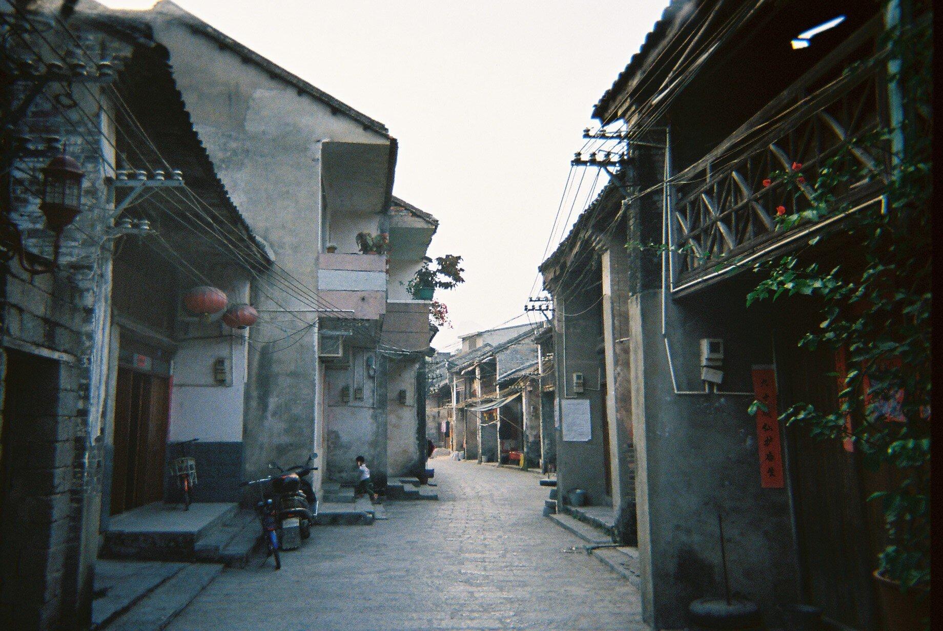 anshun, china