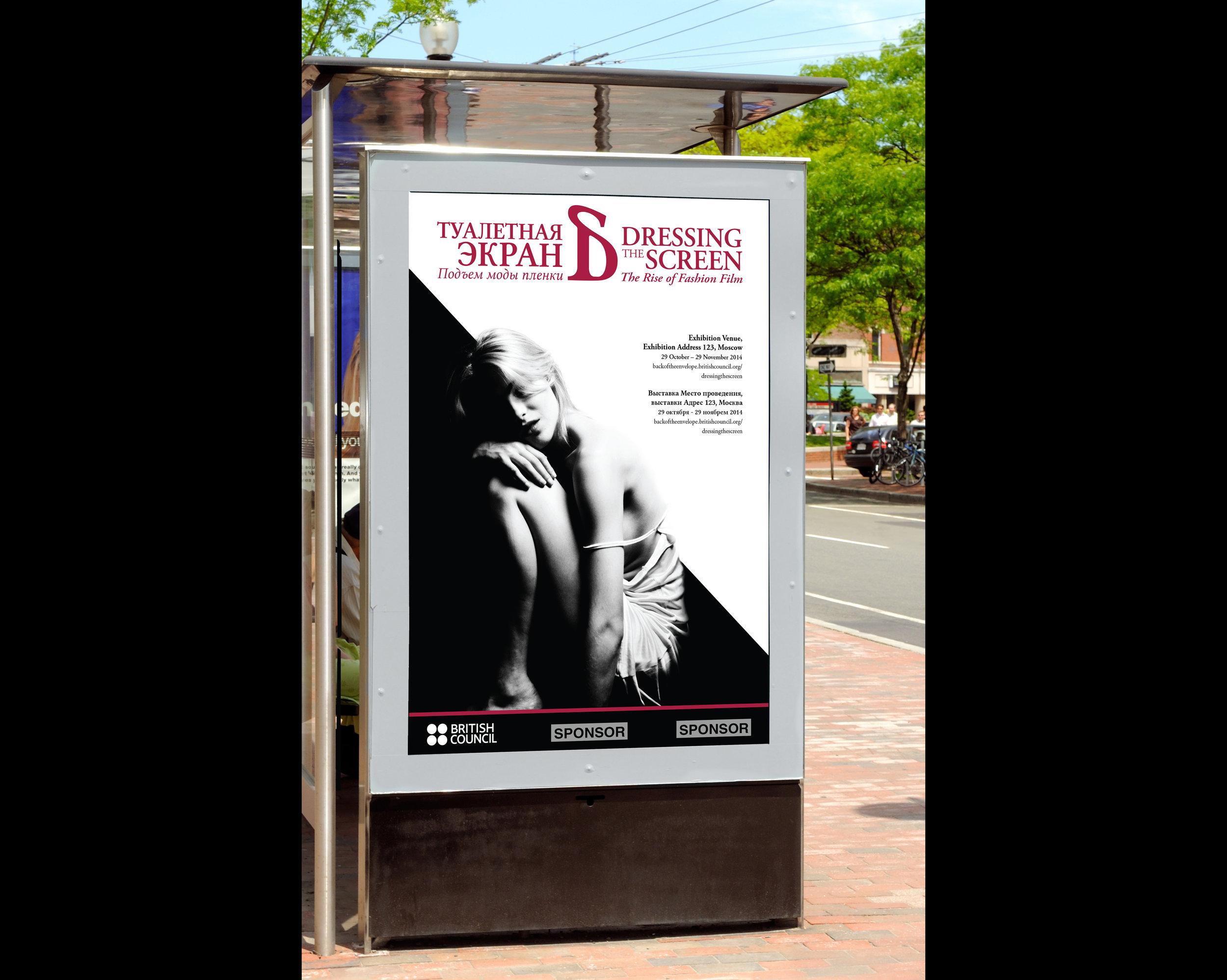 poster-contextZ.jpg