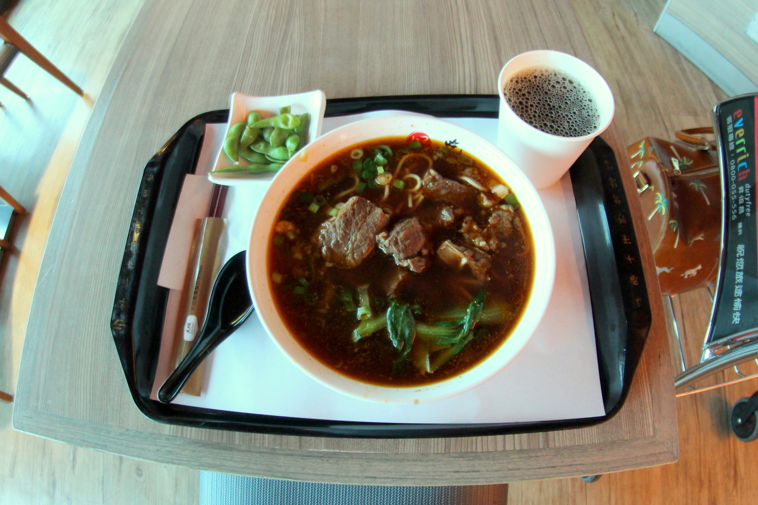 Beef Noodle Soup (Yue Hsiang Ting)