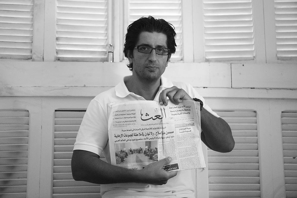 """the moth"" Ali Mahmoud - graphic designer,Damascus 10/8/2011  30x45cm ed of 3+1AP Printed on Cotton Rag Fine Art Archival paper"