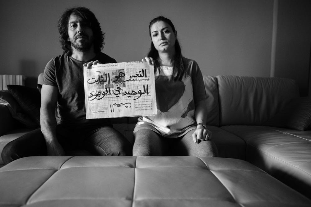 Rasha Rezek _ Ibraheem Suleimani  30x45cm ed of 3+1AP Printed on Cotton Rag Fine Art Archival paper