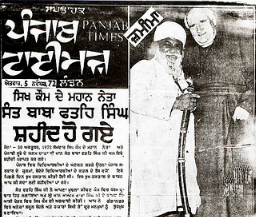 Panjab Times