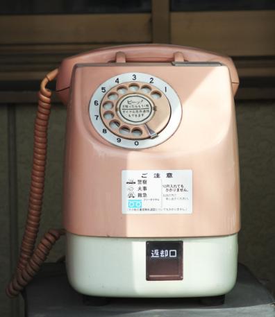 Japanese pay phone. Chloe Edwards Photography.