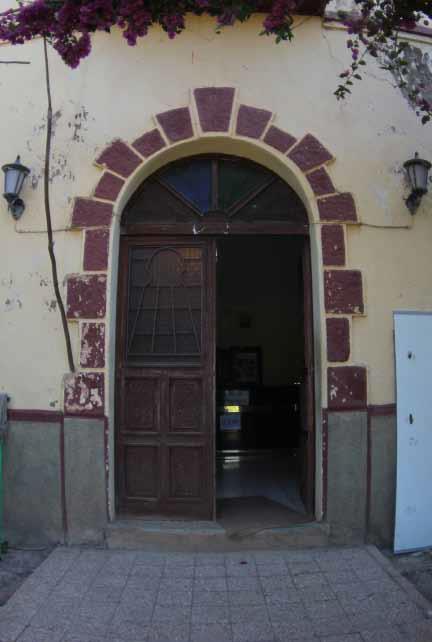 Ind Nebri'id Doorway 2013.jpg