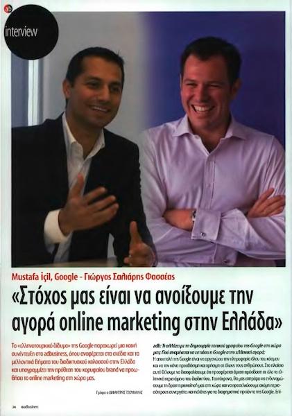 2008_10 (Greece AdBusiness) 01.jpg