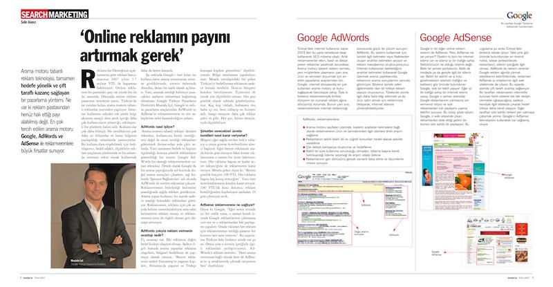 2007_11 (MediaCat).jpg