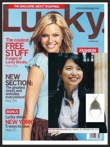 lucky mag 2.jpg