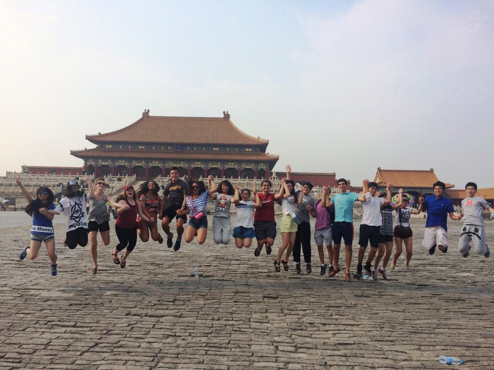 Beijing_Forbidden City_Group Selfie.jpg