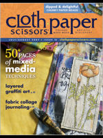 Cloth Paper Scissors, July/August 2007