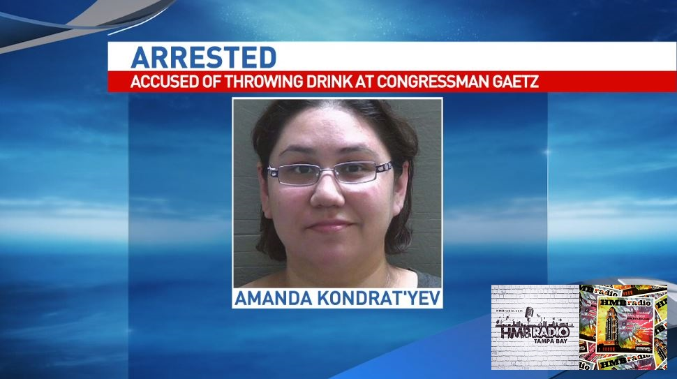 Amanda Kondrat'yev mugshot or perhaps a candid of her thinking about cake.